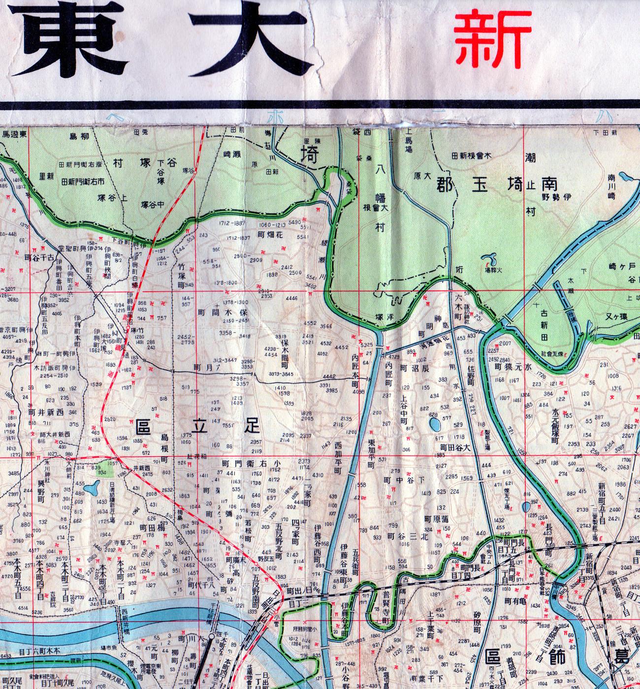 古地図【昭和7年初版大東京市 ...