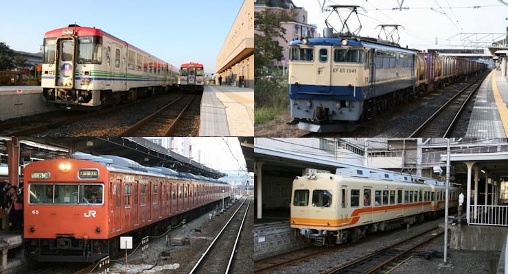 懐かしの鉄道風景(ひょん君)【...