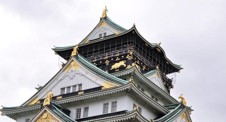 日本の城 - 裏辺研究所