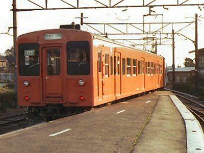 国鉄105系電車