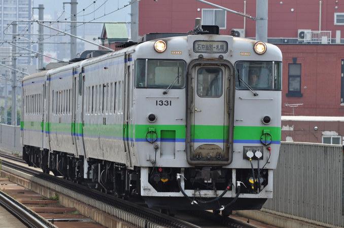 http://www.uraken.net/rail/alltrain/kiha/kiha40hokkaido.jpg