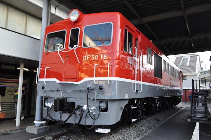 DF50形ディーゼル機関車 - 日本...