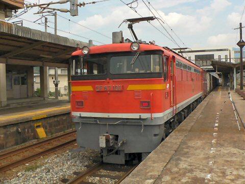EF67形電気機関車 - 日本の旅・...