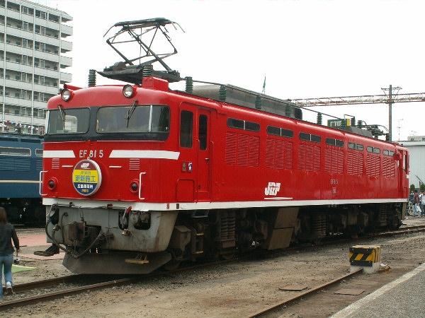 EF81形電気機関車 - 日本の旅・...