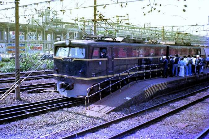 EH10形電気機関車 - 日本の旅・...