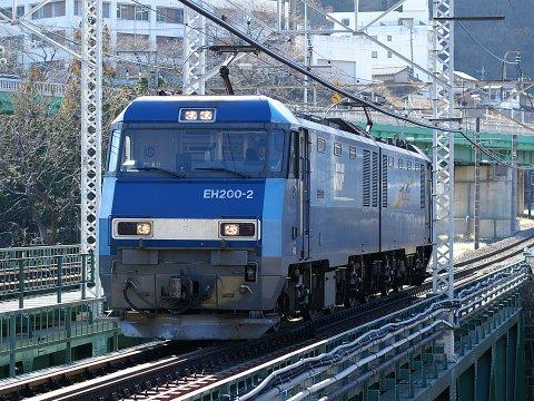 EH200形電気機関車 - 日本の旅・...