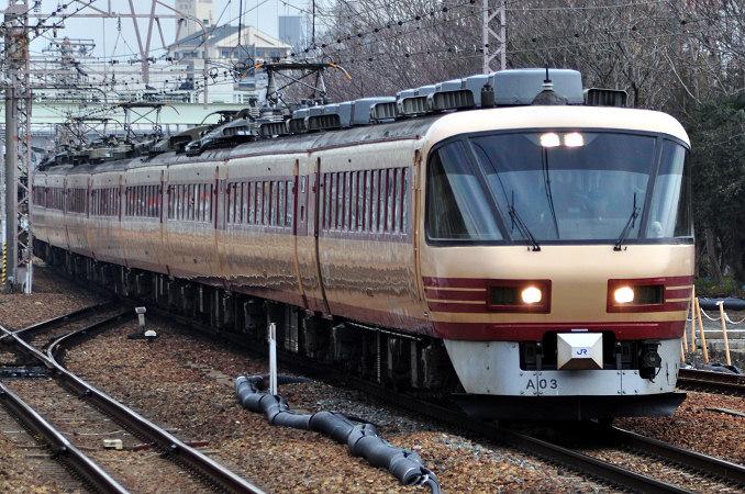 国鉄クハ16形電車
