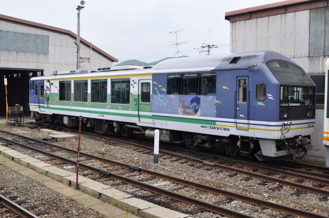 会津鉄道AT400形 - 日本の旅・鉄...