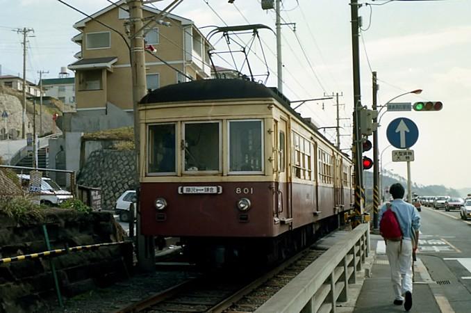 江ノ島電鉄 - 日本の旅・鉄道見...