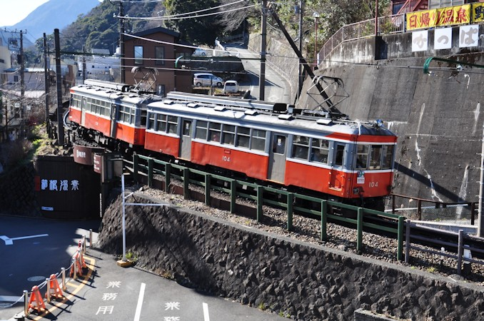 箱根登山鉄道モハ1形・モハ2形 -...
