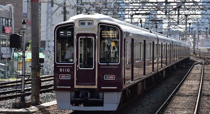 阪急電鉄 - 日本の旅・鉄道見聞...