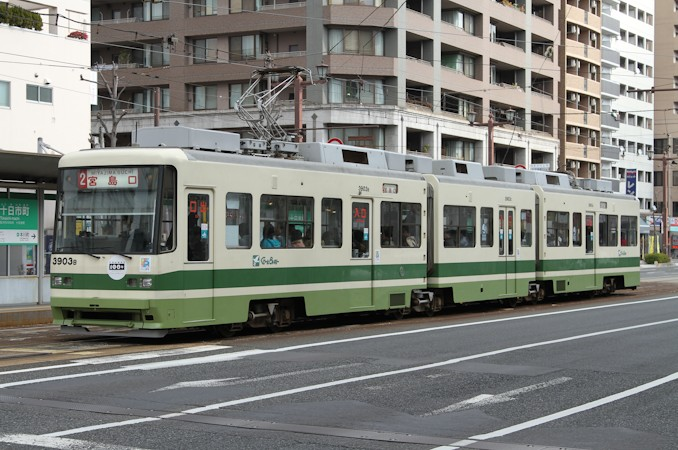 広島電鉄3900形電車