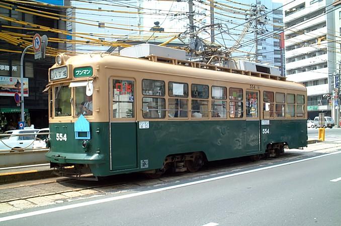 広島電鉄550形電車
