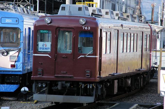 伊賀鉄道860系 - 日本の旅・鉄道...