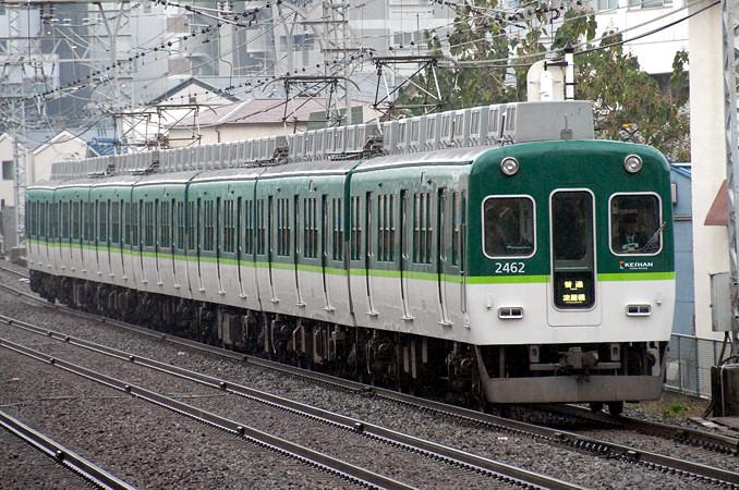 京阪電鉄2400系 日本の旅 鉄道見聞録