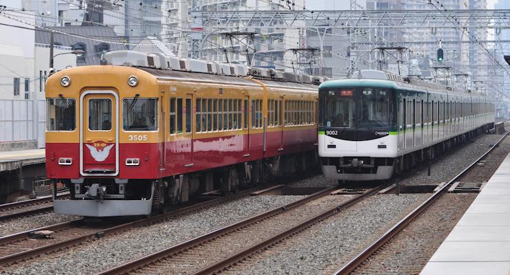 京阪電気鉄道 - 日本の旅・鉄道...