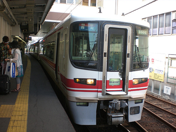 名古屋鉄道1600系 - 日本の旅・...