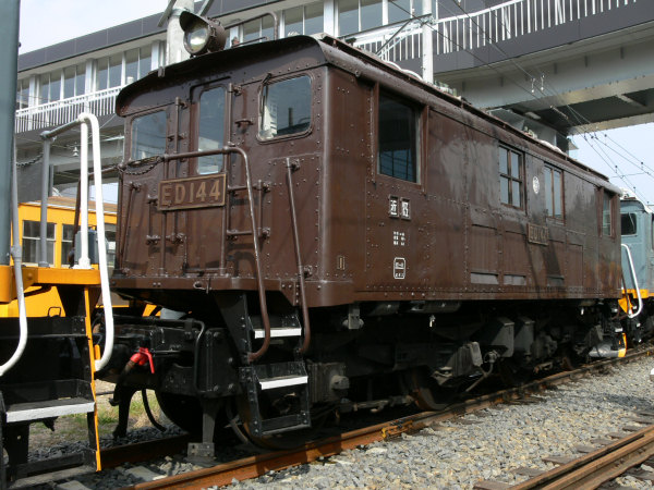 近江鉄道ED14形 - 日本の旅・鉄...
