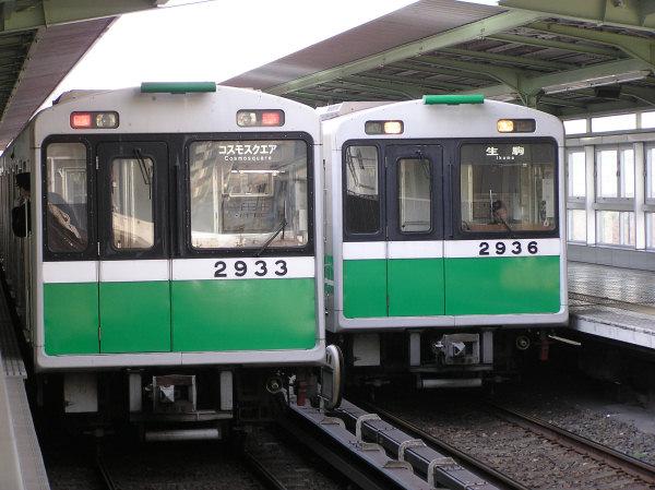 大阪市交通局20系 - 日本の旅・...