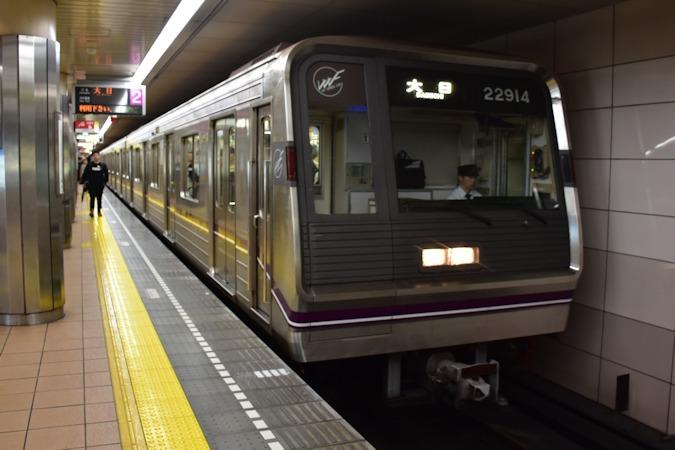 大阪市交通局新20系 - 日本の旅...