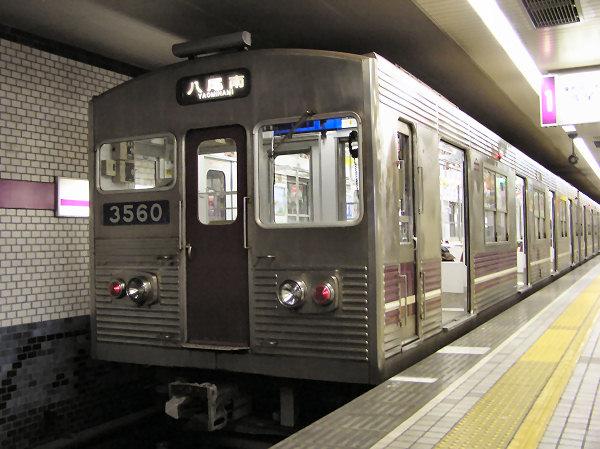 大阪市交通局30系 - 日本の旅・...