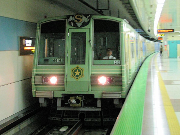 局 札幌 市 交通
