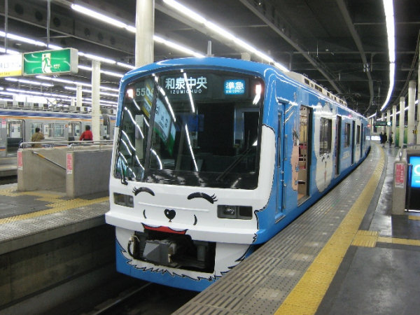 泉北高速鉄道5000系 - 日本の旅...