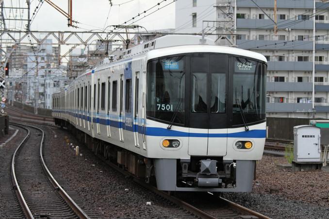 泉北高速鉄道7000系 - 日本の旅...