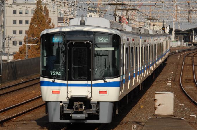 泉北高速鉄道7020系 - 日本の旅...
