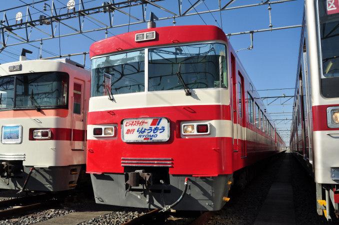 東武鉄道1800系 - 日本の旅・鉄...