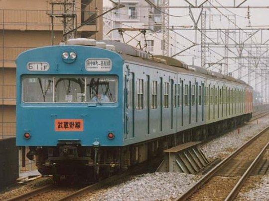 103系アーカイブ 武蔵野線(その...