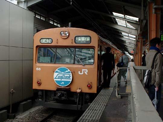http://www.uraken.net/rail/kokutetsu/103/103osaka/kanjo_12.jpg