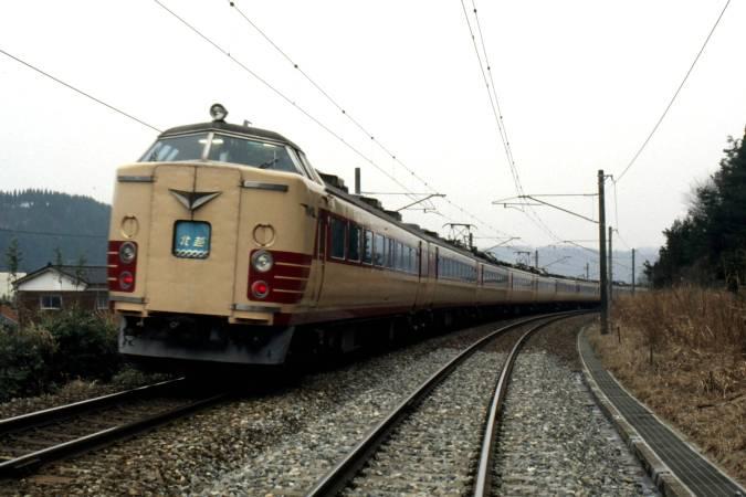 485系・489系特急 北越」 - 日本...