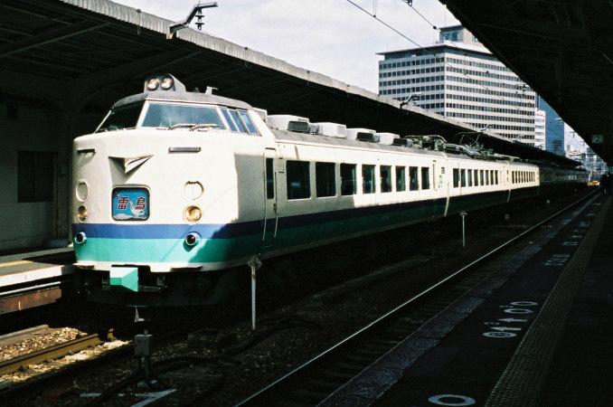 http://www.uraken.net/rail/kokutetsu/485raicho11.jpg
