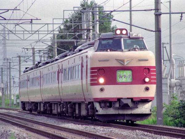 VWPn}uCbNvSF@ J.N.R./J.R. Limited Express ...