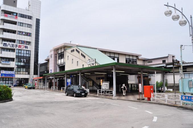 西八王子駅
