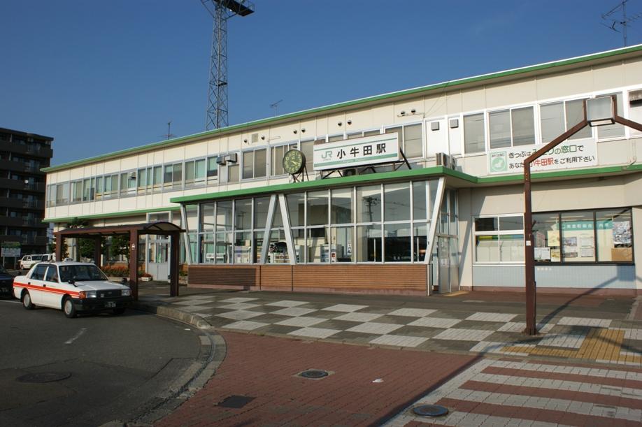 小牛田駅(JR東日本)