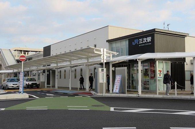 三次駅(JR西日本) - 日本の旅...