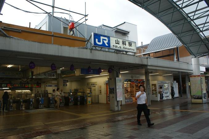 山科駅・京阪山科駅(京阪電鉄)