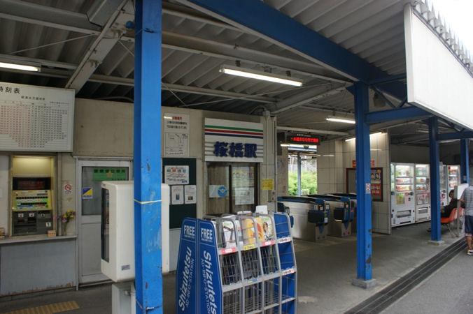 桜橋駅(静岡鉄道)