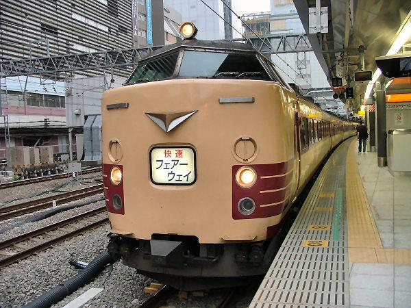 http://www.uraken.net/rail/train/tr_124a.jpg