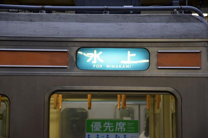 http://www.uraken.net/rail/train2/0011/DSC%20(252).jpg
