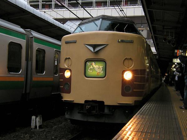 http://www.uraken.net/railstation/ressha/ltd/183toki.jpg