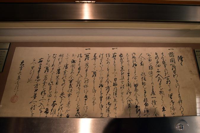 第38回 文禄・慶長の役と秀吉の政策 - 歴史研究所