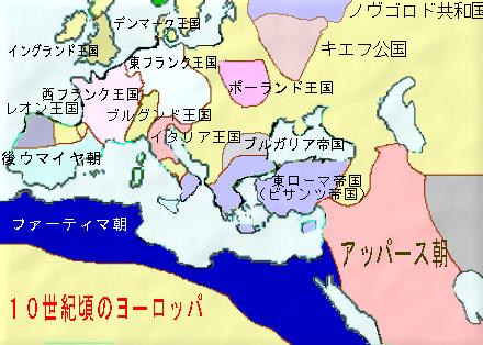 http://www.uraken.net/rekishi/reki-eu19.png