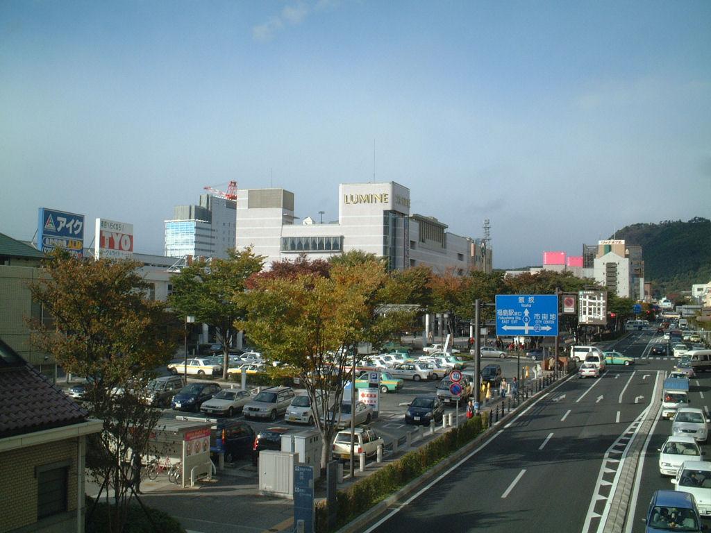 転載フリー写真集(福島県)